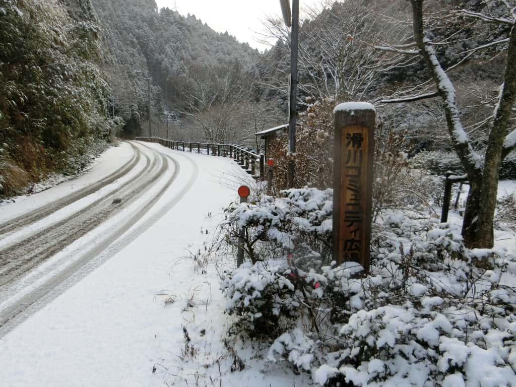 愛媛県中山川支流滑川