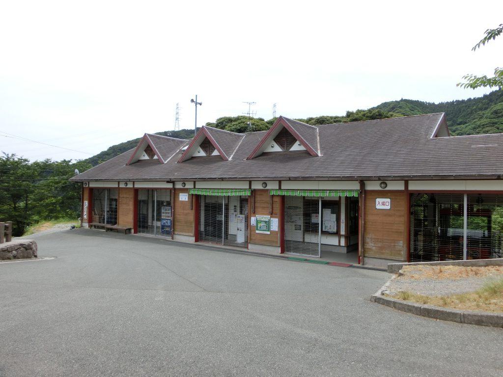 飯塚遠賀川穂波川ヤマメ渓流釣り