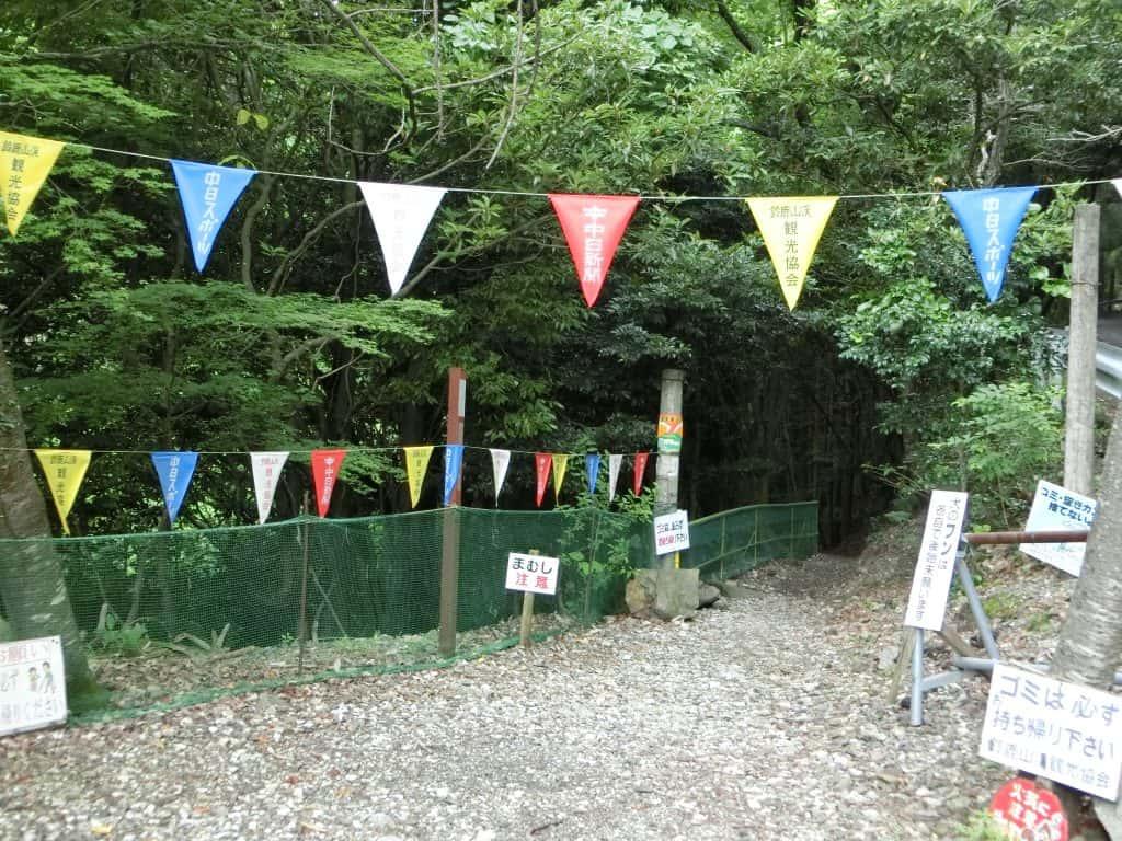 小岐須渓谷キャンプ場