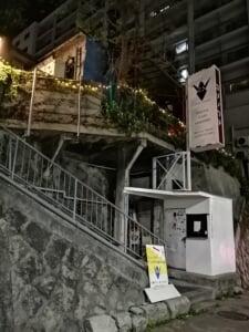 神戸ユメノマド